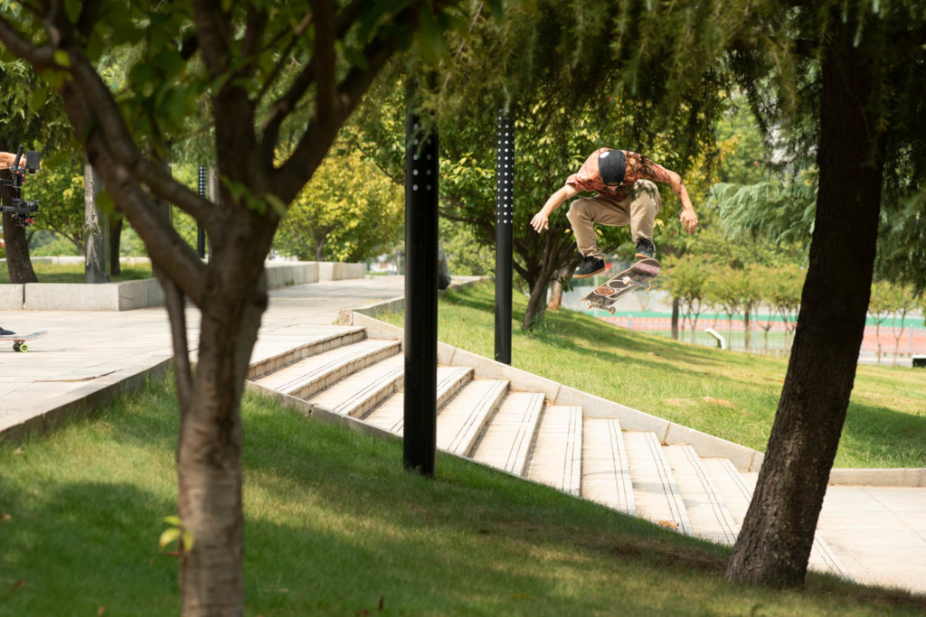 Chris Joslin, hardflip, ChangSha.